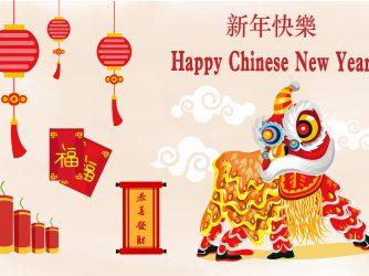 新年快到了!你會用英文說吉祥話嗎?!